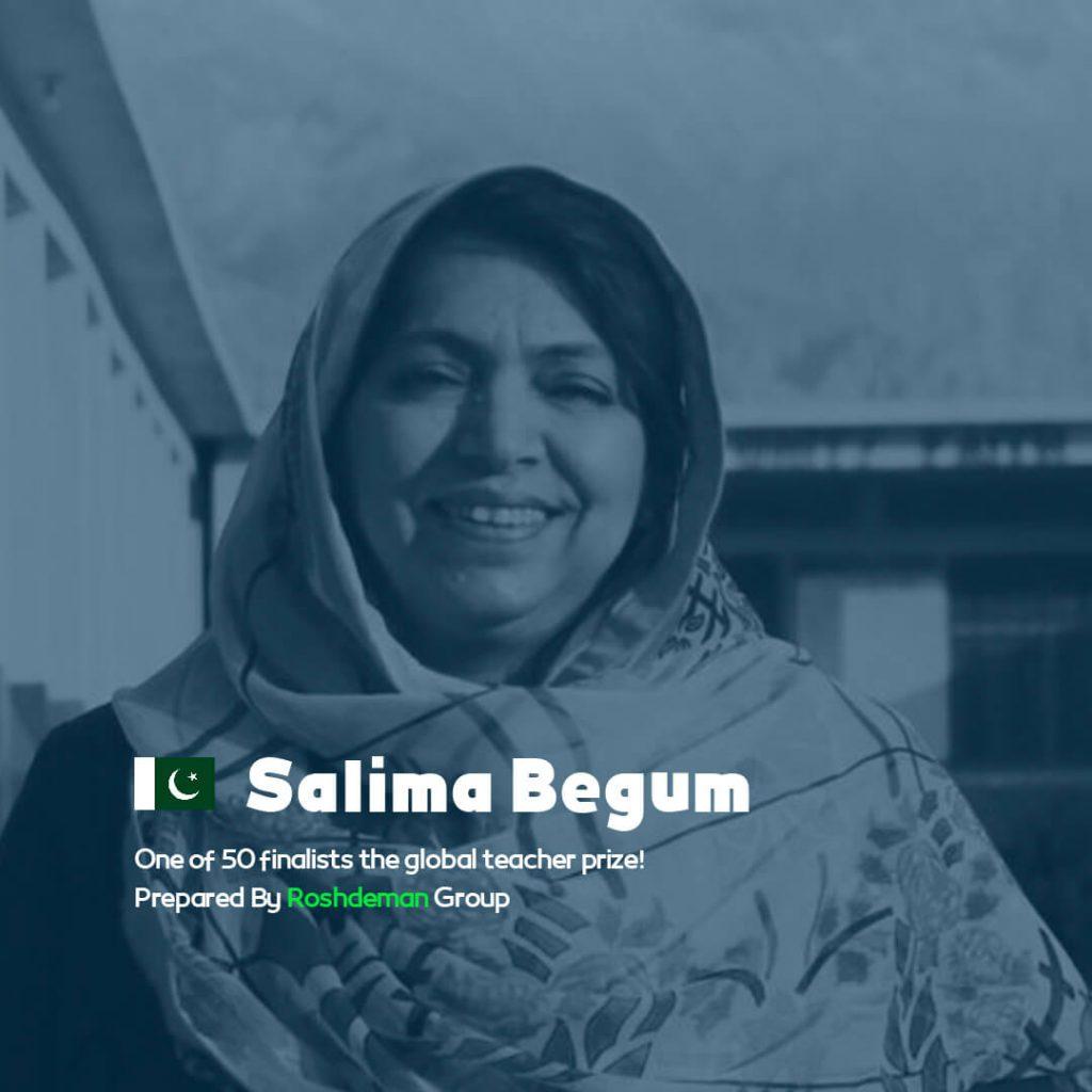 Salima Begum